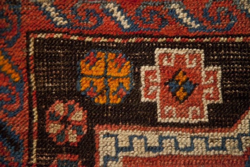 Independence Vintage Goods 19th Century Afshar Rug Vintage